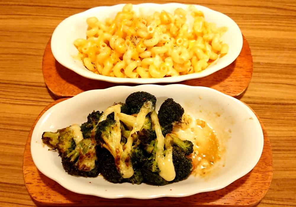 びっくりドンキー マカロニ&チーズとブロッコリーの箱舟