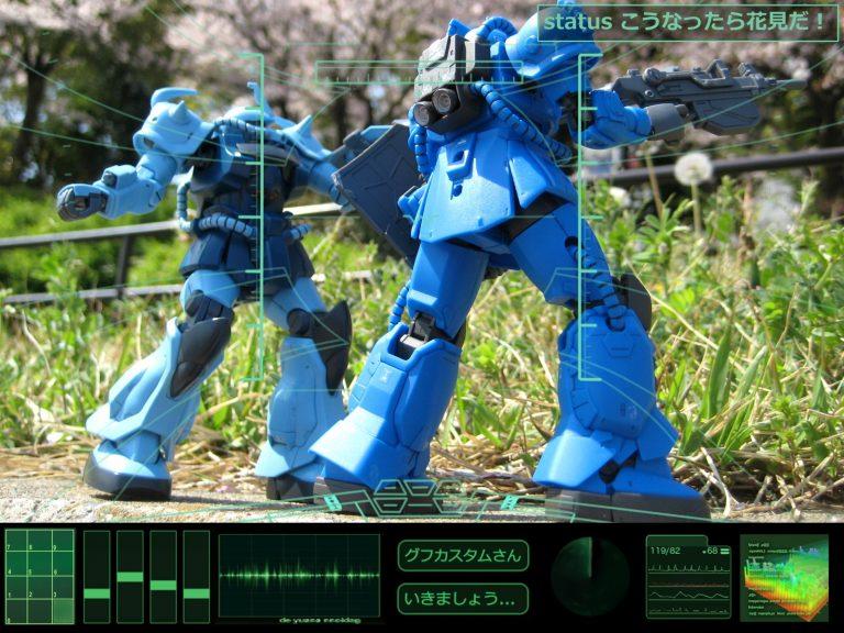 f:id:gundamoon:20200318004622j:plain