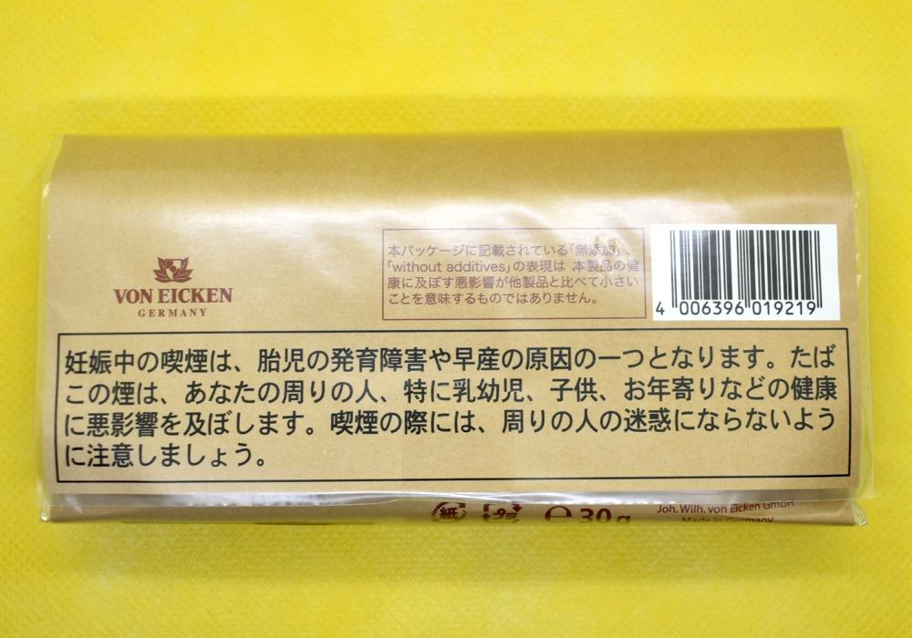 シャグ マニトウ・ゴールド