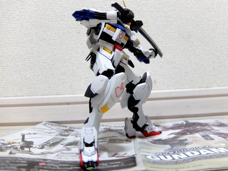 f:id:gundamoon:20200408023623j:plain