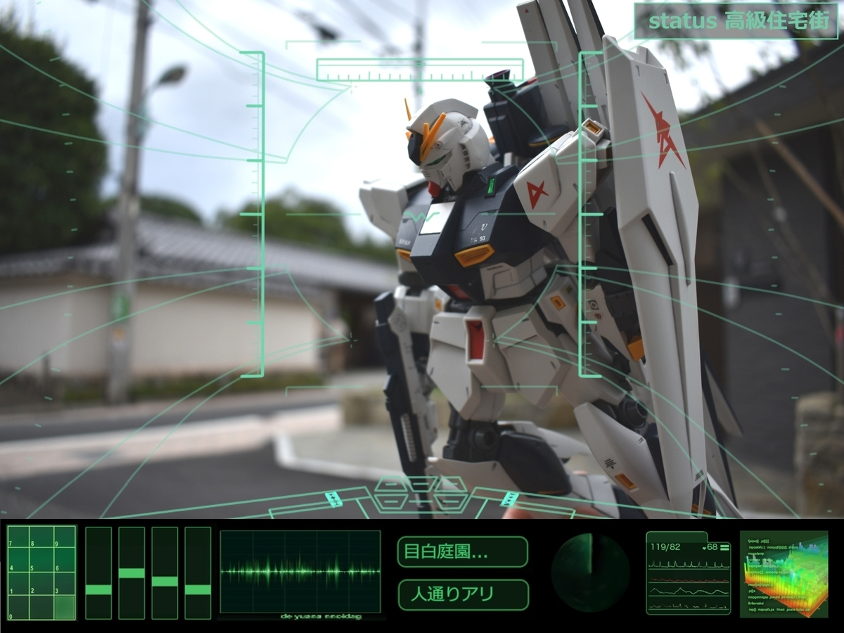 f:id:gundamoon:20200413220215j:plain