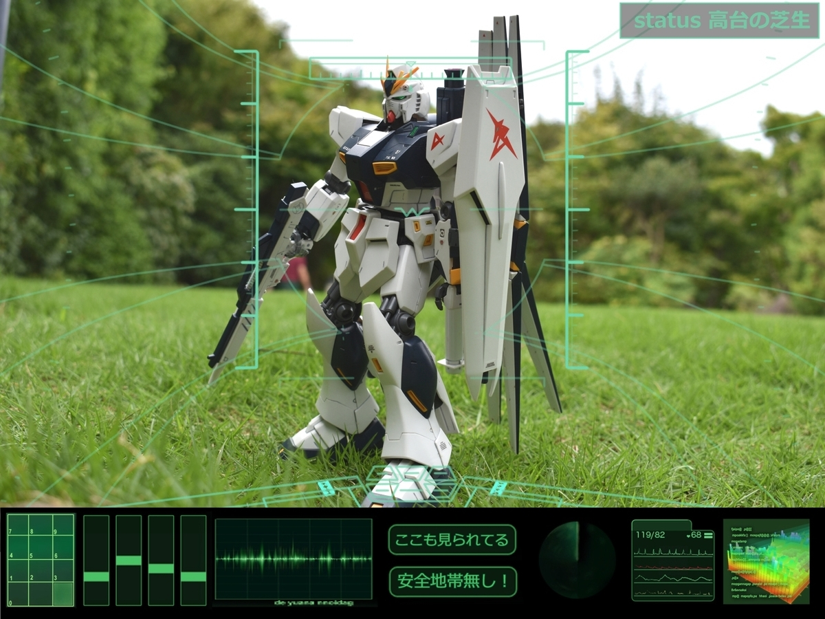 f:id:gundamoon:20200413220252j:plain