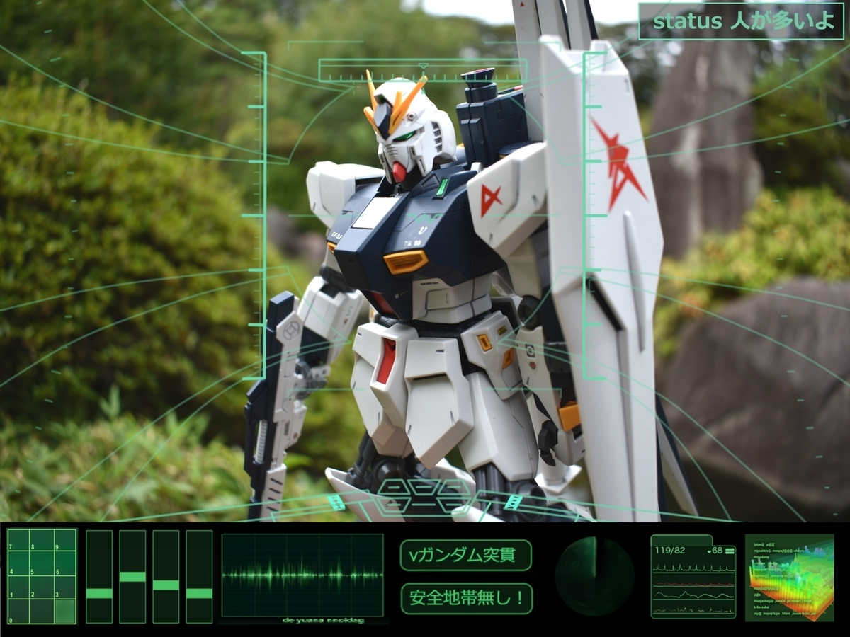 f:id:gundamoon:20200413220334j:plain