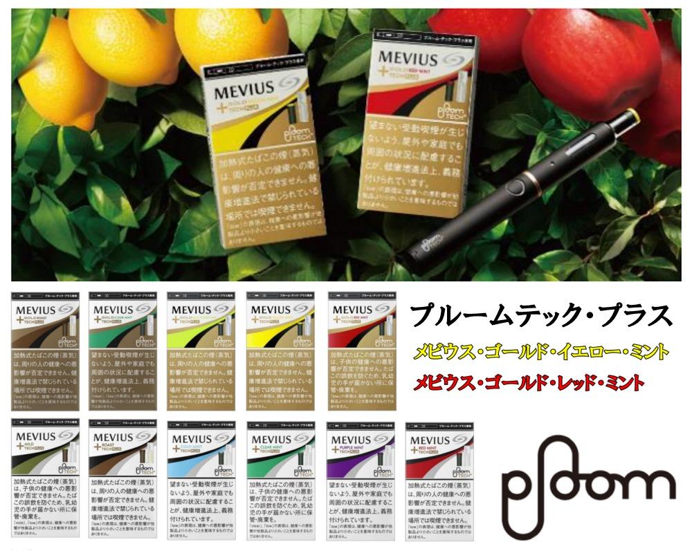 f:id:gundamoon:20200501032208j:plain