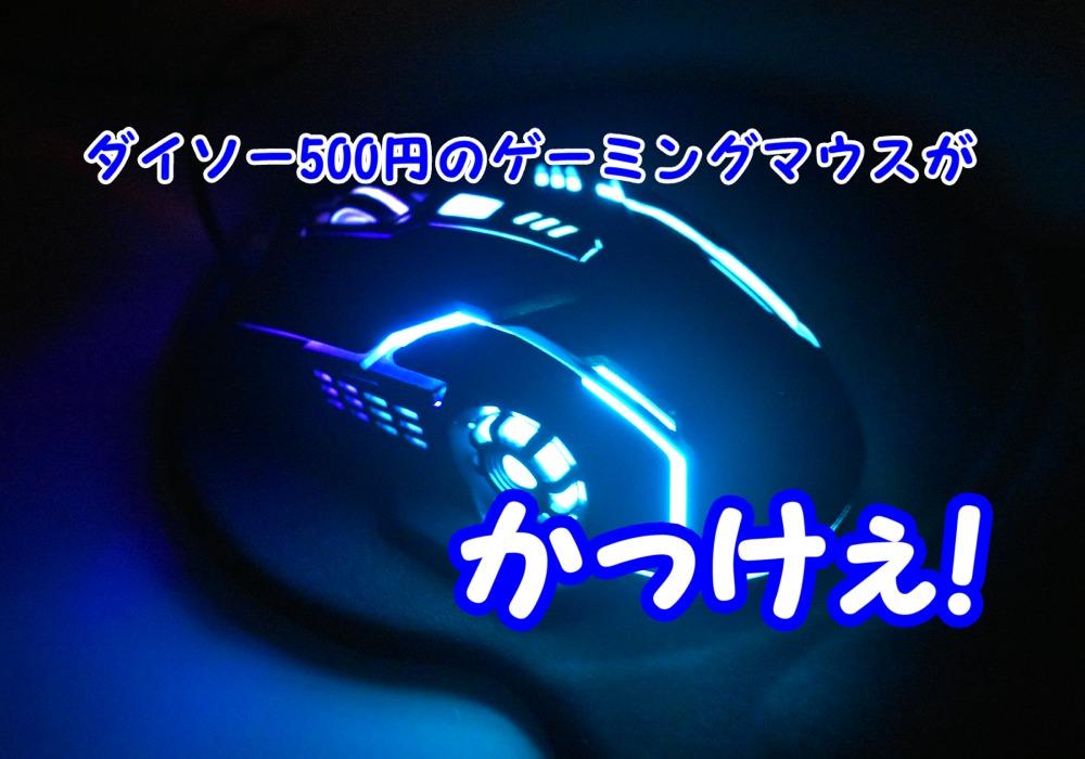 f:id:gundamoon:20200609124002j:plain