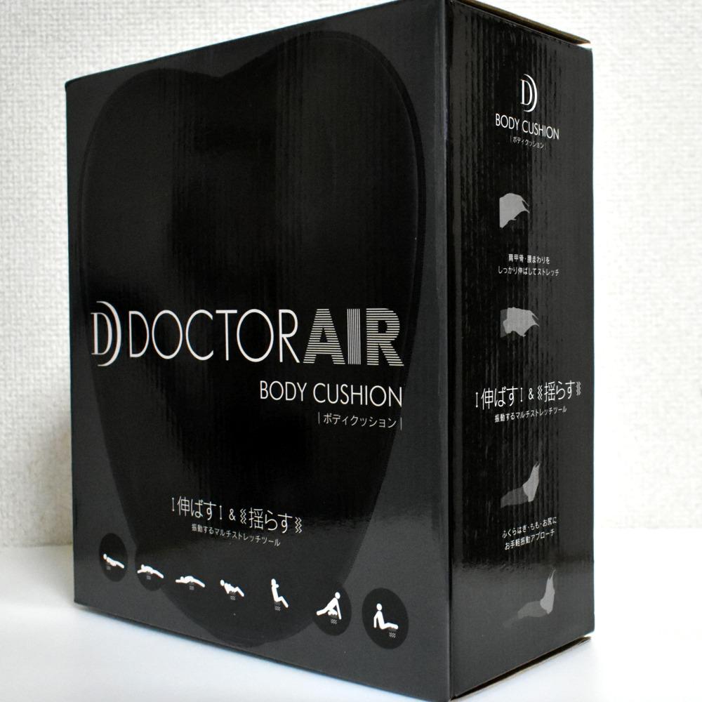 ドクターエア(DOCTOR AIR)ボディクッション
