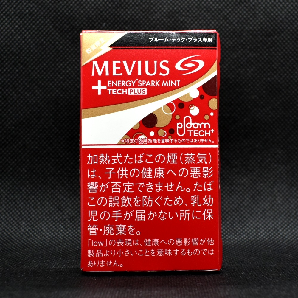メビウス・エナジー・スパーク・ミント・プルーム・テック・プラス専用