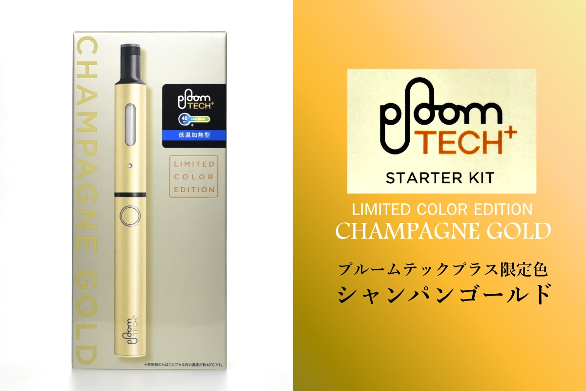 プルームテックプラス,シャンパンゴールドの画像