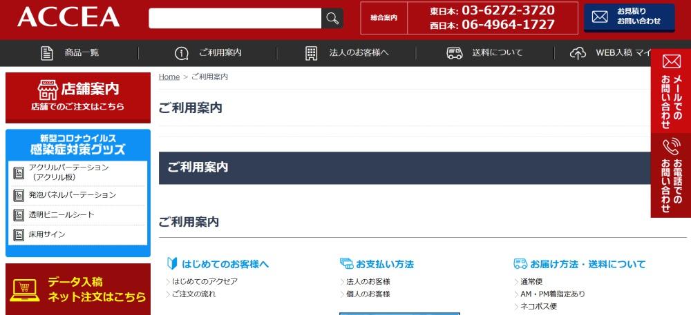 f:id:gundamoon:20200909181502j:plain
