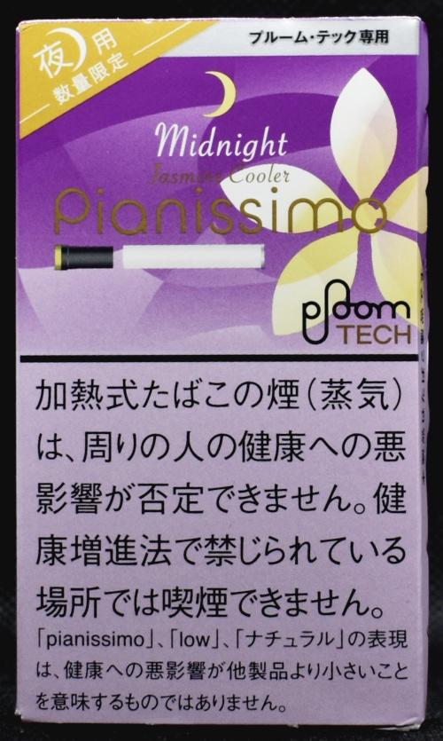 f:id:gundamoon:20200926163959j:plain