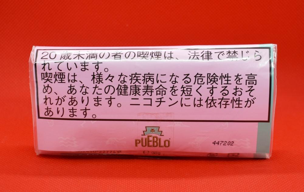 プエブロ・ナチュラルシャグ・ピンク,PUEBLO NATURALSHAG PINK