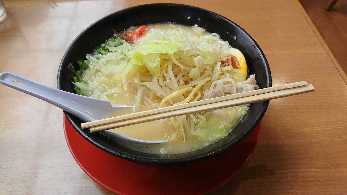七福の湯,ふじ麺