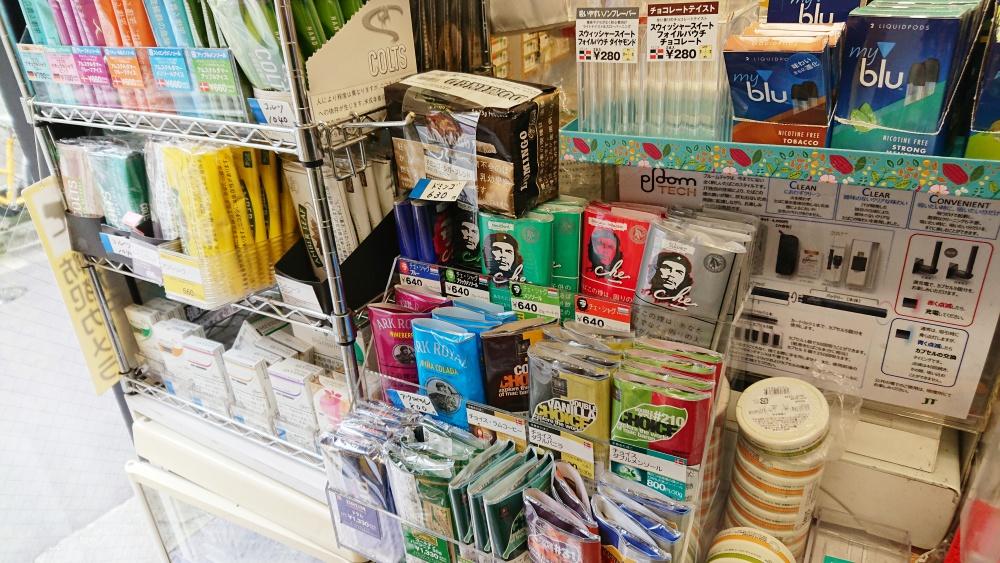 岡田たばこ店,シャグ