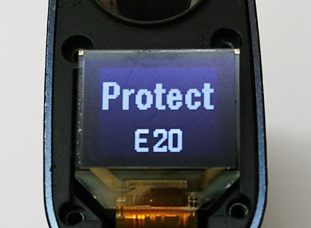 シーベイパー4,エラー表示,protect e20