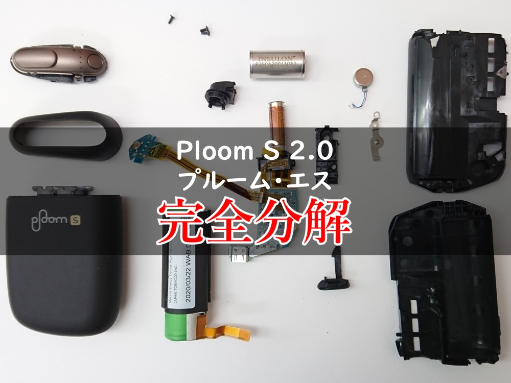 f:id:gundamoon:20201201013913j:plain