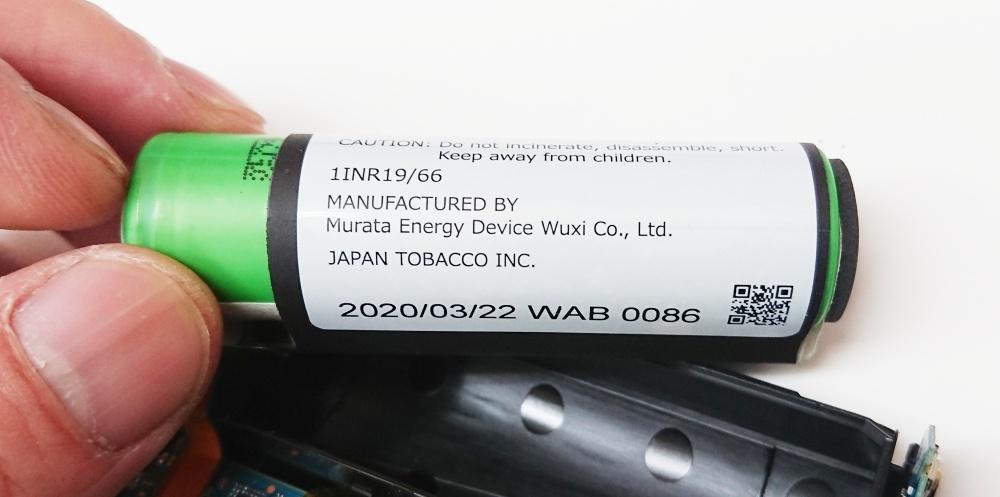 プルームエス2.0,バッテリー,村田製作所