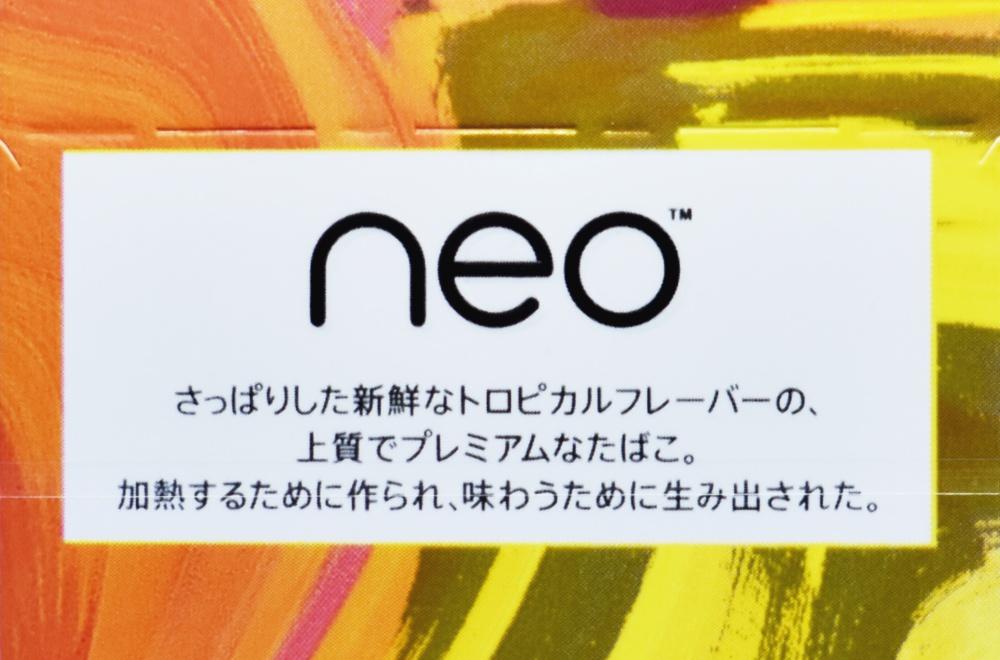 グローハイパー・ネオ・トロピカル スワール・スティック,glo hyper neo Tropical Swirl