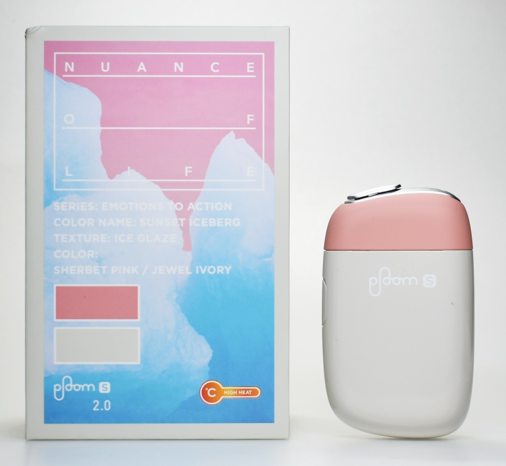 プルームエス2.0,サンセットアイスバーグ
