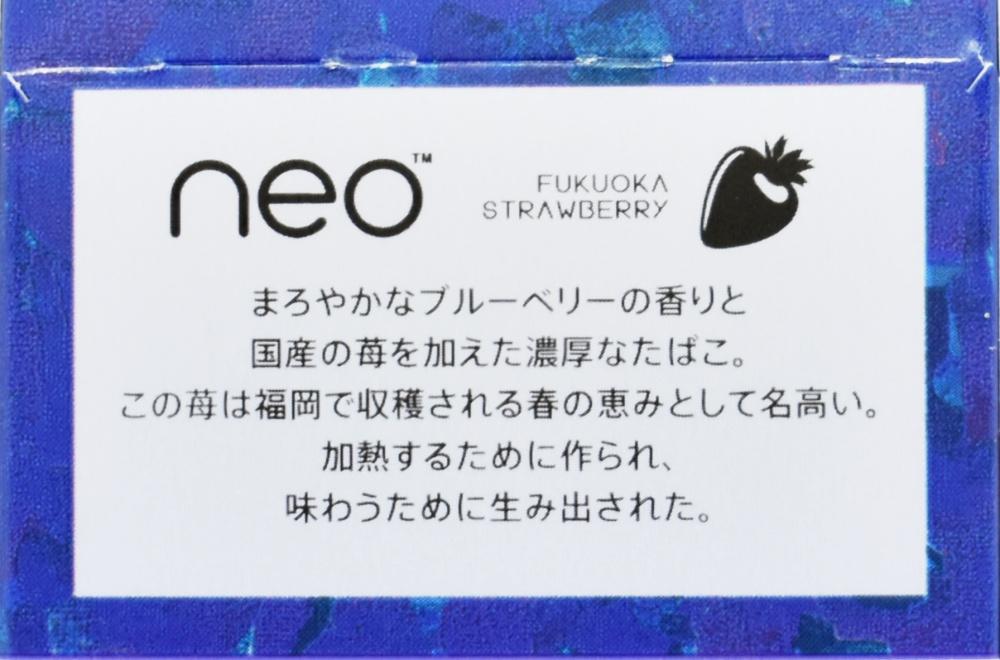 グローハイパー,ネオ・ブリリアント ベリー・スティック,glo hyper neo Brilliant Berry