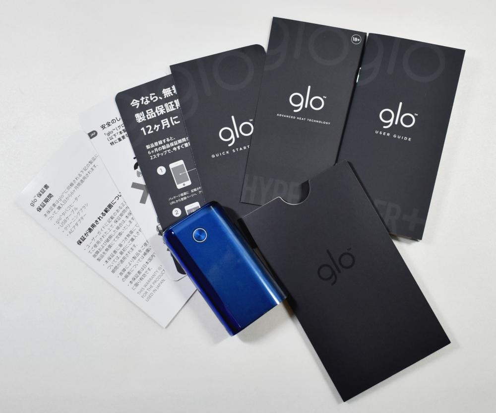 グローハイパープラス,glo hyper plus,説明書,ユーザーマニュアル