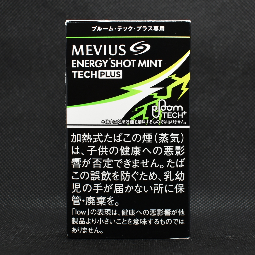 メビウス・エナジー・ショット・ミント・プルーム・テック・プラス