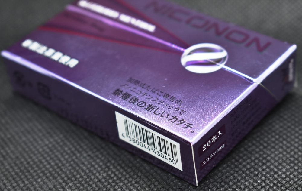 NICONON BLUEBERRY MENTHOL Nicotine 0mg,ニコノン・ブルーベリーメンソール・ニコチンゼロ