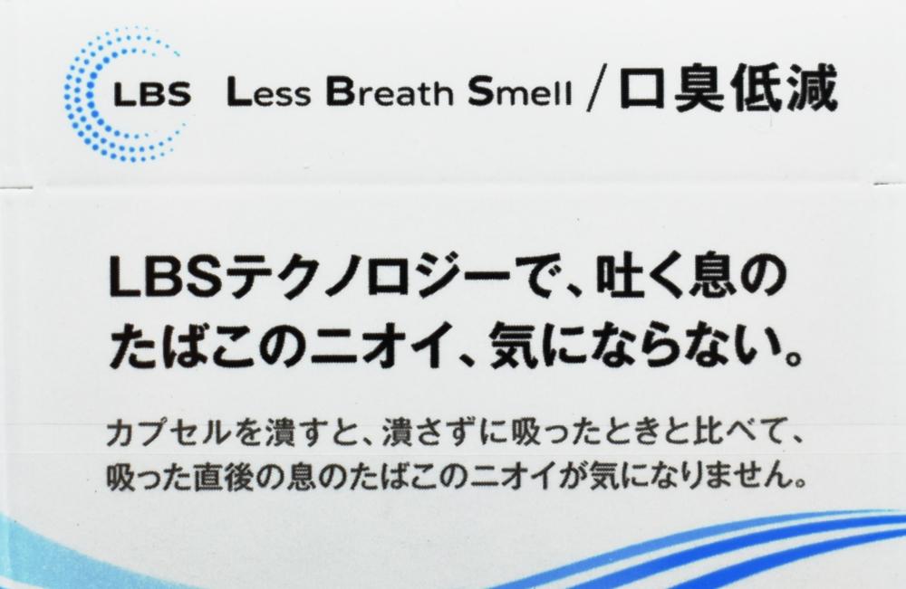 メビウス・LBS・イエロー・5,LBSテクノロジー