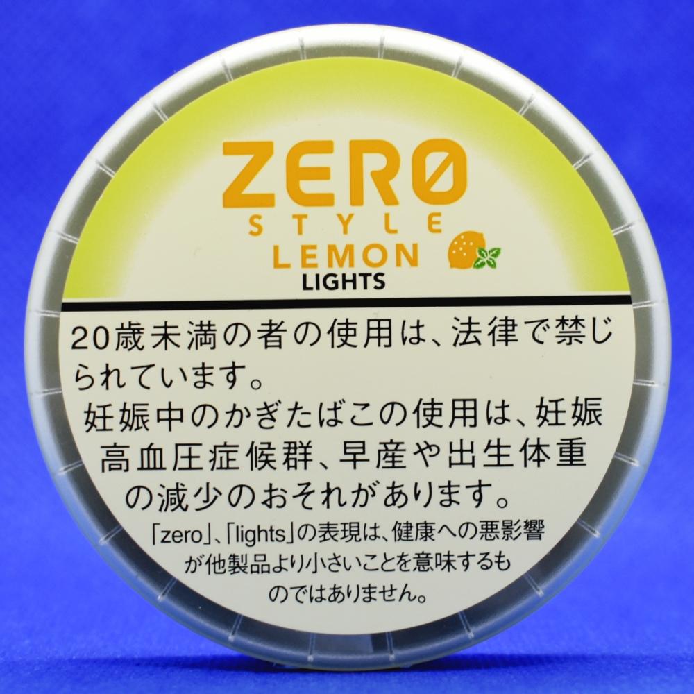 ゼロスタイル・スヌース・レモンミント・ライト