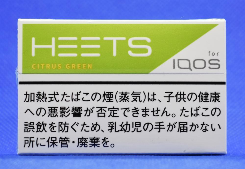 ヒーツ・シトラス・グリーン,HEETS CITRUS GREEN