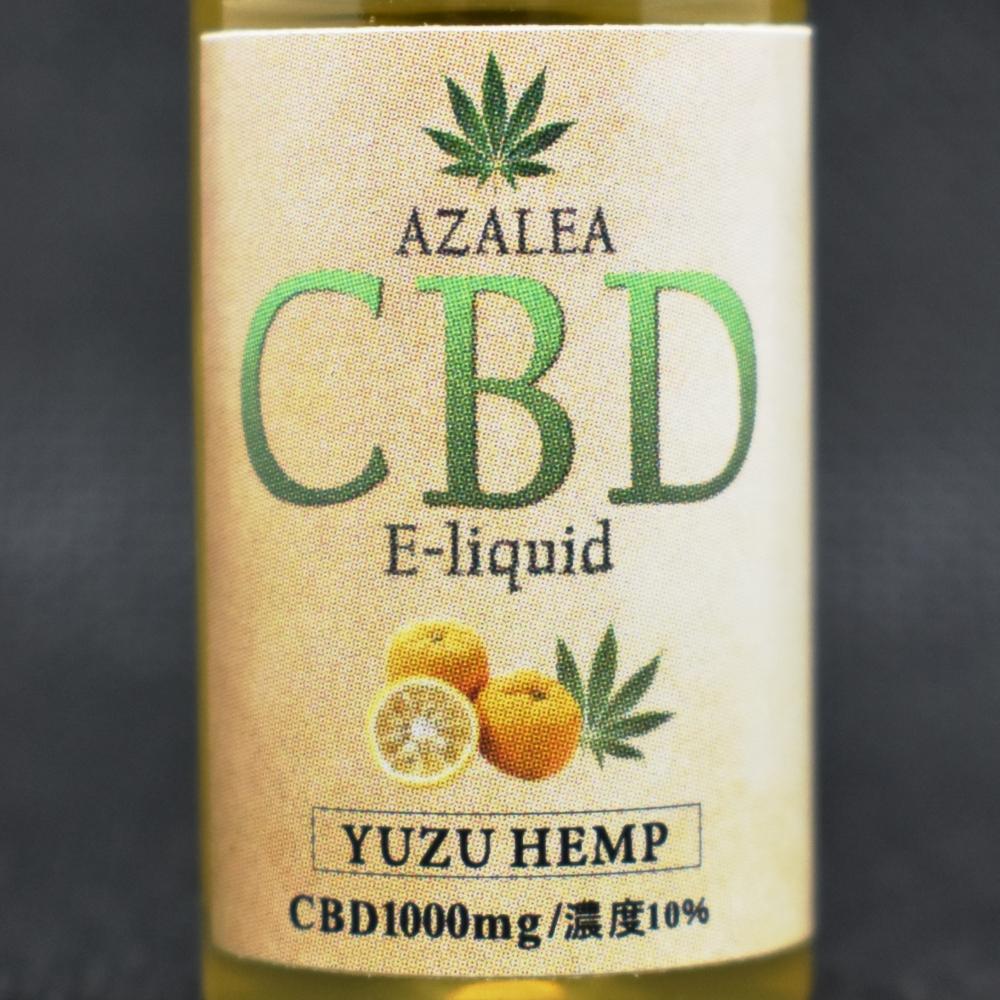 Azalea,CBDリキッド,柚子ヘンプ