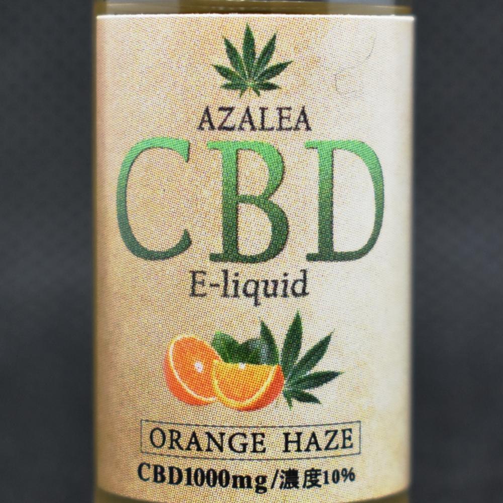 Azalea,CBDリキッド,オレンジヘイズ