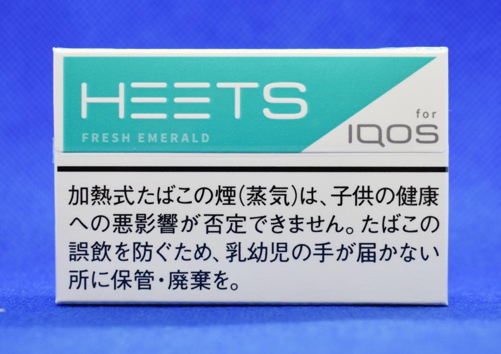 ヒーツ・フレッシュ・エメラルド,HEETS FRESH EMERALD