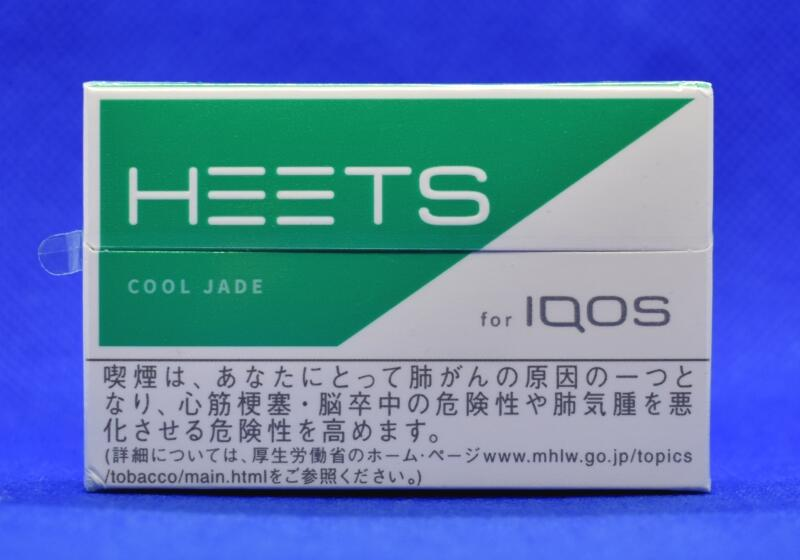 ヒーツ・クールジェイド,HEETS COOL JADE