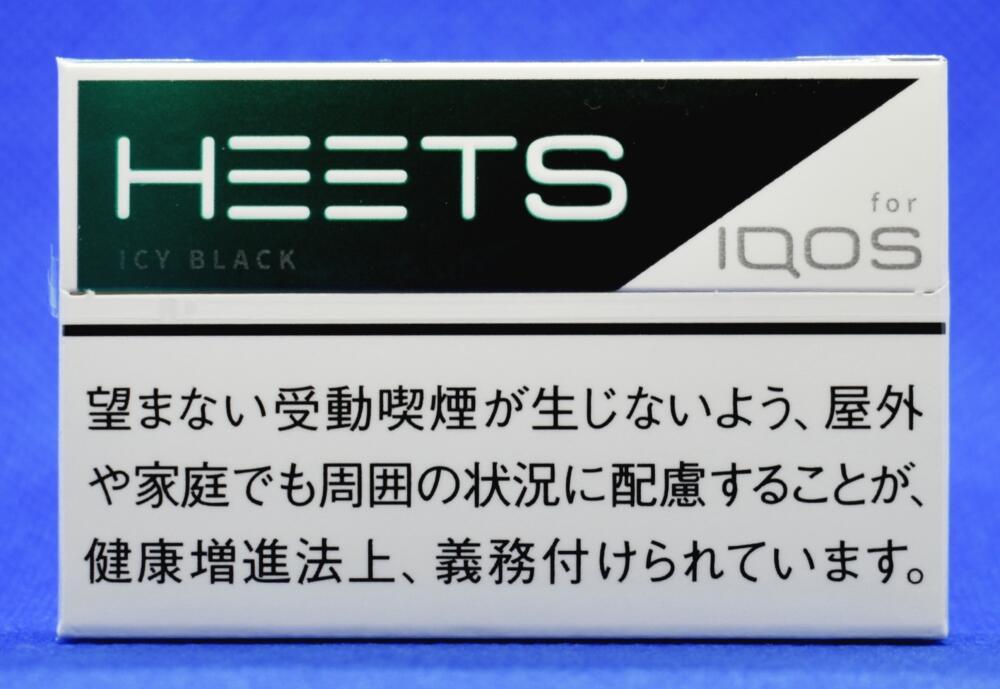 ヒーツ・アイシーブラック,HEETS ICY BLACK