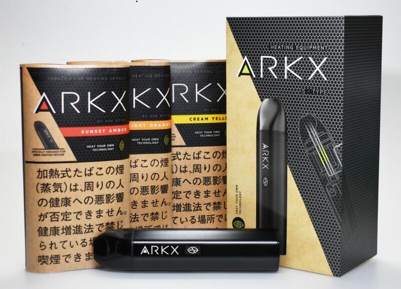 アークエックス,ARKX