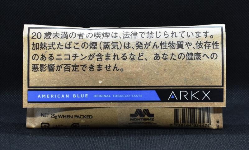 アークエックス・アメリカンブルー,ARKX AMERICAN BLUE
