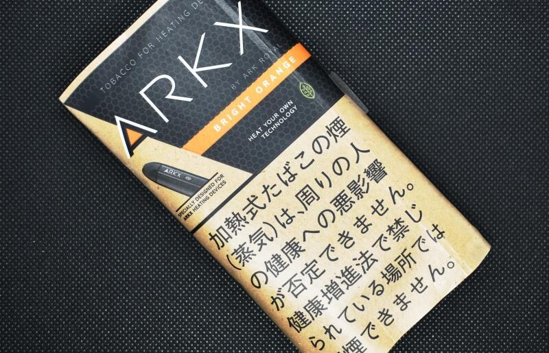 アークエックス・ブライトオレンジ(ARKX BRIGHT ORANGE)