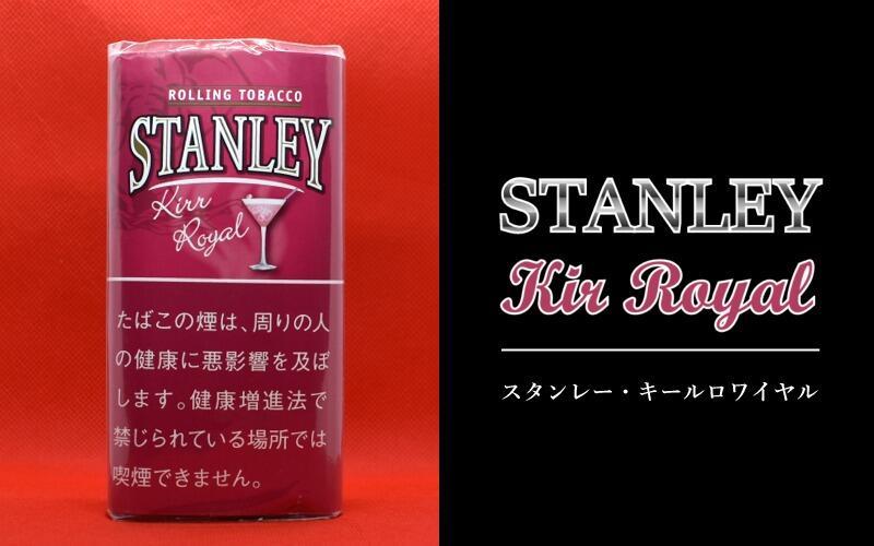 スタンレー・キールロワイヤル,STANLEY Kir Royal