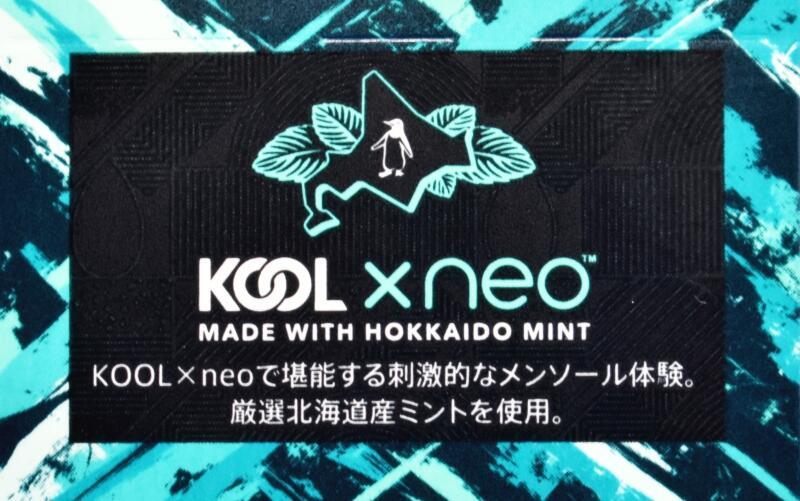 クール・エックス・ネオ・マックス・メンソール,KOOL x neo MAX MENTHOL