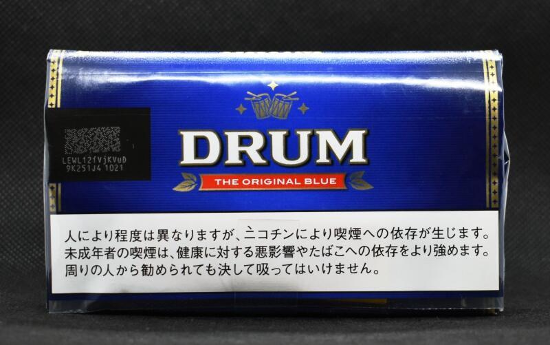 ドラム・オリジナル・ブルー