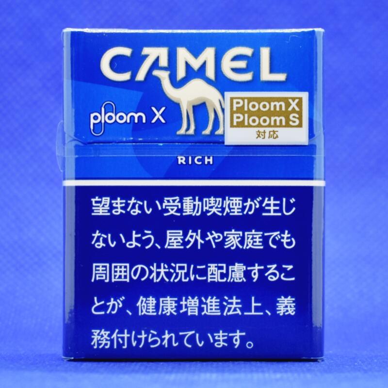 プルームエックス・キャメル・リッチ(Ploom X CAMEL RICH)