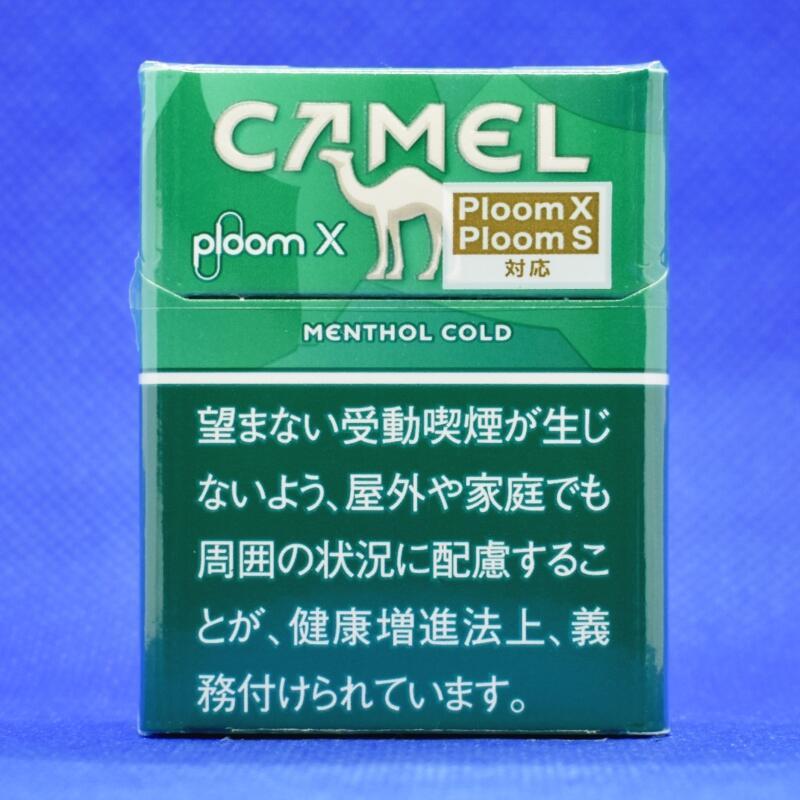 プルームエックス・キャメル・メンソール・コールド(Ploom X CAMEL MENTHOL COLD)