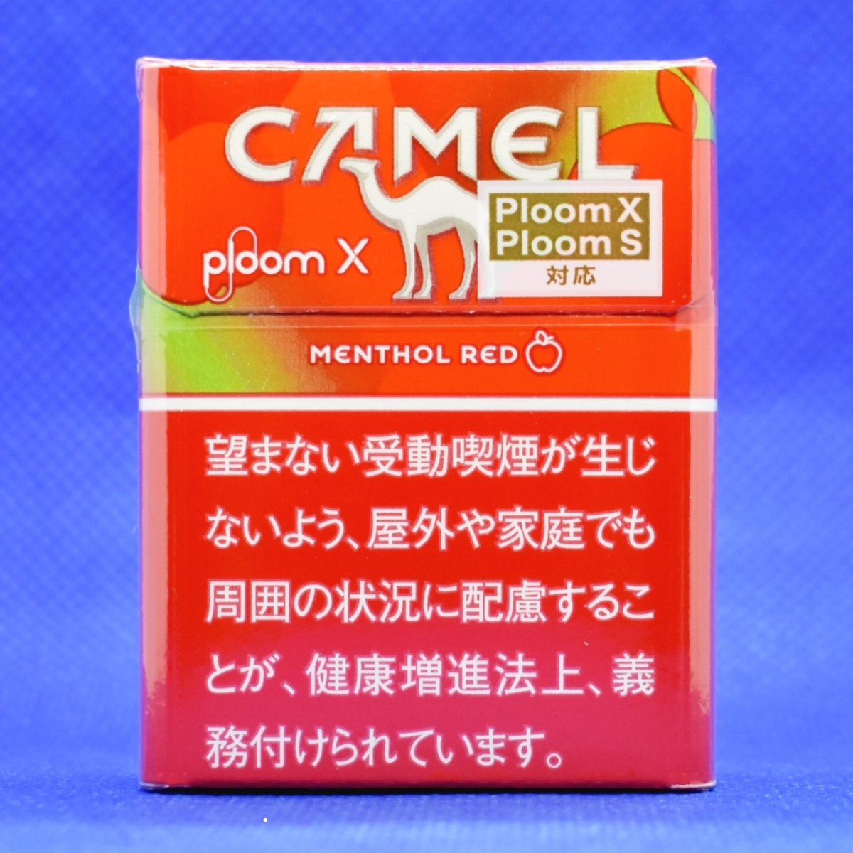 プルームエックス・キャメル・メンソール・レッド(Ploom X CAMEL MENTHOL RED)