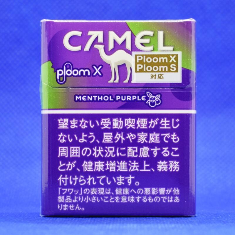 プルームエックス・キャメル・メンソール・パープル(Ploom X CAMEL MENTHOL PURPLE)
