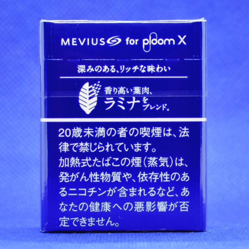 プルームエックス・メビウス・リッチ(Ploom X MEVIUS RICH)