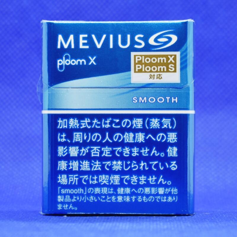 プルームエックス・メビウス・スムース(Ploom X MEVIUS SMOOTH)
