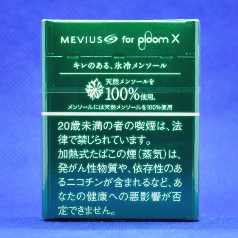 プルームエックス・メビウス・メンソール・コールド(Ploom X MEVIUS MENTHOL COLD)