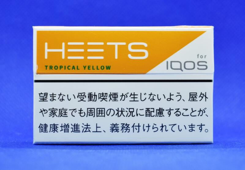 ヒーツ・トロピカルイエロー,HEETS TROPICAL YELLOW