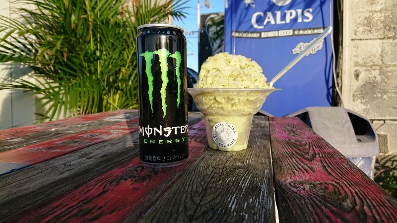 鮫麗,かき氷,ピスタチオミルク,モンスターエナジー