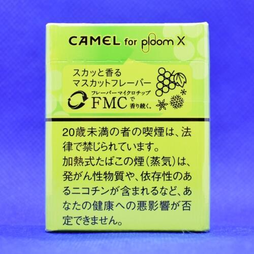 プルームエックス・キャメル・メンソール・マスカット・グリーン,Ploom X CAMEL MENTHOL MUSCAT GREEN